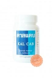 Кал Каб - устричный кальций. Kal Cab Oyster Powder Capsules.
