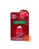 Укрепляющий крем с маслом гранатовых косточек De Leaf Pomegranate.