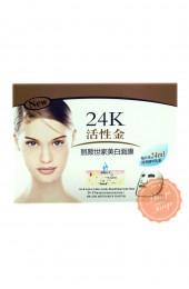 Тканевая маска 24 К с биозолотом.