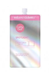 Сыворотка для сияния и осветления кожи Cathy Doll.