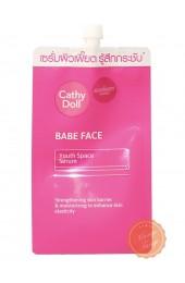Укрепляющая сыворотка с пептидами и кератином Cathy Doll Baby Face.