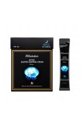 Ночной корейский крем с экстрактом медузы JM Solution Active Jellyfish Sleeping Cream