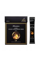 Корейский крем-маска с экстрактом икры JM Solution Active Golden Caviar Sleeping Cream