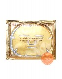 Маска для лица с коллагеном и биозолотом 24К. 24K Active Gold Collagen face Mask.