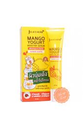 Усиленная сыворотка-бустер с манго и улиткой Juli's Herb