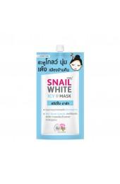 Ночная осветляющая маска Snail White Namu Life с улиткой и цветочными экстрактами.