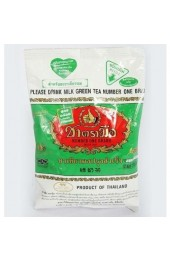 Тайский зелёный молочный чай. Thai Green Milk Tea Number One Brand.