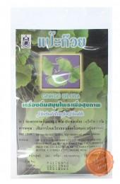 Чай из листьев Гинкго Билоба.